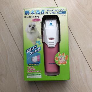 ペット用品 犬用品 猫用品(その他)