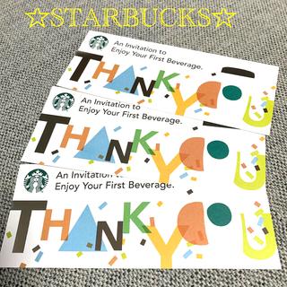 Starbucks Coffee - ◆スターバックス◆ドリンクチケット◆3枚◆STARBUCKS◆