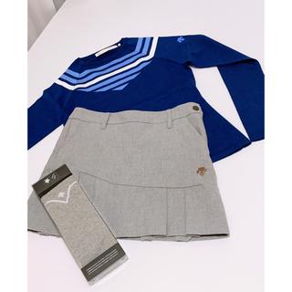 DESCENTE - 【新品タグ付き】デサントゴルフ セットアップ セーター スカート ニーハイ 3点