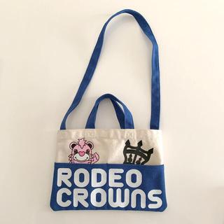 RODEO CROWNS WIDE BOWL - 完売品【ロデオクラウンズワイドボウル】未使用KIDS RODDY BAG