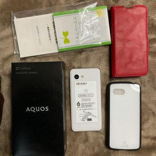 AQUOS - 美品 AQUOS R2 compact SIMフリー、ケース2種類おまけ