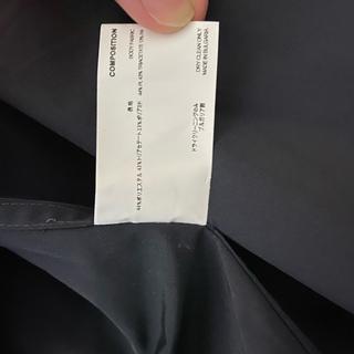 RAF SIMONS - kikokfstadinov シャツ