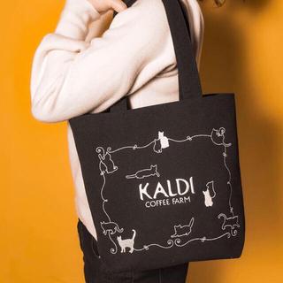 カルディ(KALDI)の【新品】カルディ ネコの日バッグ2021 プレミアム バッグ単品&カレンダー(トートバッグ)