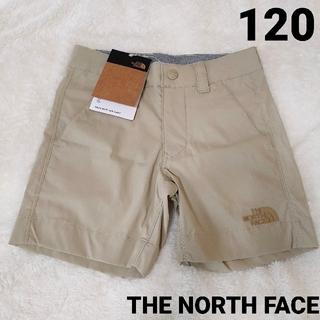 THE NORTH FACE - ノースフェイス ハーフパンツ ショートパンツ 男子  120 新品 ベージュ
