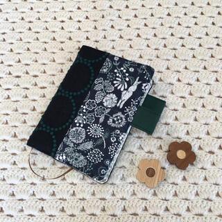 ミナペルホネン(mina perhonen)の ほぼ日手帳オリジナルミナペルホネン  tambourineとcelebrate(ブックカバー)