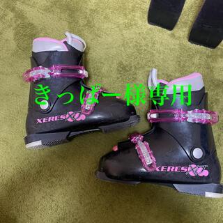 スキーブーツ きっぱー様専用(ブーツ)