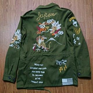 アヴィレックス(AVIREX)のAVIREX アヴィレックス 定価約3万円 ミリタリー ジャケット コート 刺繍(スカジャン)