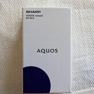 アクオス(AQUOS)のAQUOS  sense3 SH-M12 デュアルSIM対応 美品 ケースおまけ(スマートフォン本体)