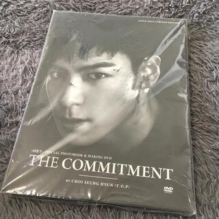 ビッグバン(BIGBANG)の[同窓生]SPECIAL PHOTOBOOK+MAKING FILM DVD -(外国映画)