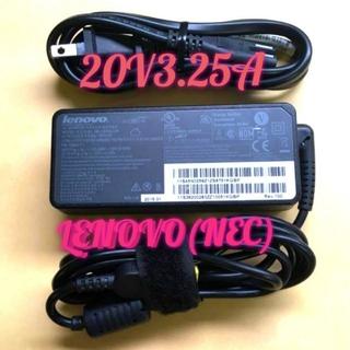 レノボ(Lenovo)の❤送料込み☆LENOVO(NEC用) ACアダプター20V 3.25A(PC周辺機器)