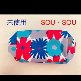 ソウソウ(SOU・SOU)の【未使用】SOU・SOU  スクエアポーチ(ポーチ)
