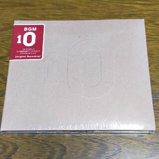 ムジルシリョウヒン(MUJI (無印良品))の無印良品 BGM10 ブエノスアイレス 未開封新品(ワールドミュージック)