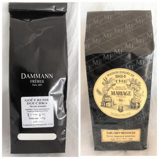 専用 フランス高級紅茶2袋セット グールース アールグレイプロヴァンス(茶)