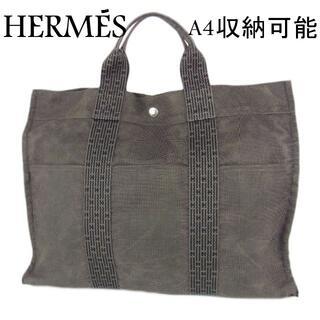 エルメス(Hermes)のエルメス エールライン MM キャンバス トート ハンド バッグ ユニセックス(ハンドバッグ)