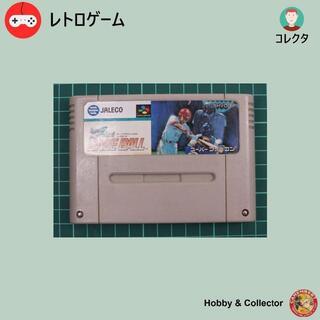 スーパーファミコン(スーパーファミコン)のスーパープロフェッショナルベースボール ( #460 )(家庭用ゲームソフト)