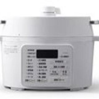 【新品】電気圧力鍋 PC-MA2 アイリスオーヤマ