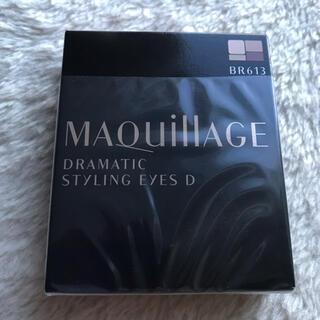 MAQuillAGE - マキアージュ ドラマティックスタイリングアイズD BR613