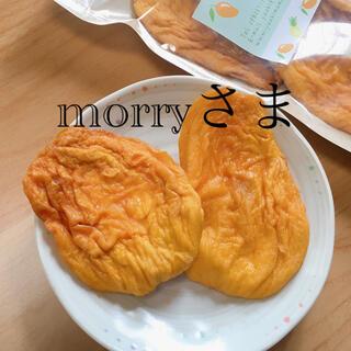 morry様(フルーツ)