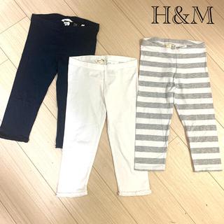 H&M - H&M レギンス 3枚セット 110 120 七分丈