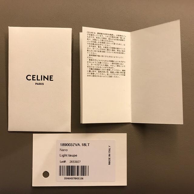 celine(セリーヌ)のLucky様専用です。 レディースのバッグ(ショルダーバッグ)の商品写真