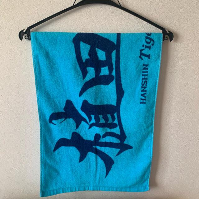 阪神タイガース(ハンシンタイガース)の阪神タイガース 応援プリントフェイスタオル 植田海 スポーツ/アウトドアの野球(応援グッズ)の商品写真
