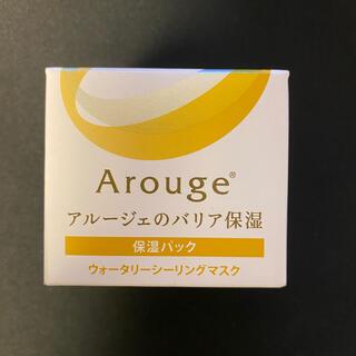 アルージェ(Arouge)のArouge フェイスクリーム(フェイスクリーム)