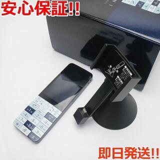 キョウセラ(京セラ)の美品 KYX31 INFOBAR xv ナスコン (携帯電話本体)