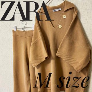 ZARA - ZARA ニット 上下セット セットアップ ゆったり デザイン