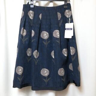 M'S GRACY - 新品 エムズグレイシースカート
