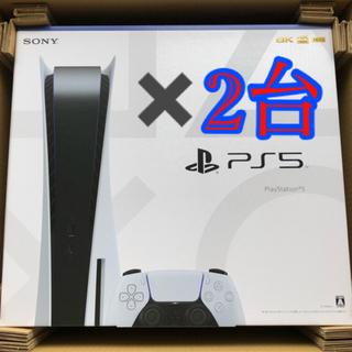 PlayStation - 【2台セット】PlayStation5 本体 通常版 CFI-1000A01