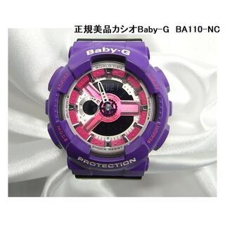 CASIO - ★正規美品カシオBaby-G BA110-NC 腕時計