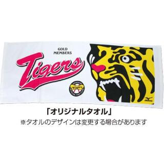 ハンシンタイガース(阪神タイガース)の阪神タイガース オリジナルタオル(応援グッズ)