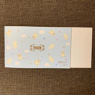 フェイラー(FEILER)の【フェイラー】エコー写真 アルバム♪(アルバム)