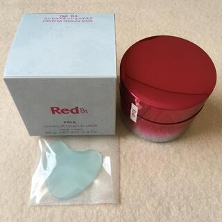 ポーラ(POLA)のポーラ Red B.A コントゥアテンションマスク 85g(パック/フェイスマスク)