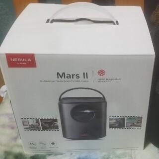Nebula Mars ii(別売りのソフトケースつき)(プロジェクター)