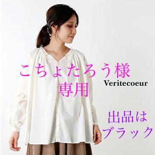ヴェリテクール(Veritecoeur)のVeritecouer/ ノーカラーコットンラグジュアリーレースシャツ(シャツ/ブラウス(長袖/七分))