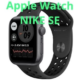 Apple Watch - Apple Watch NIKE SE(GPSモデル) 44mm