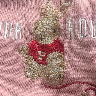 ピンクハウス(PINK HOUSE)のVintage knit pink house風 フード付きニット うさぎ刺繍(ニット/セーター)