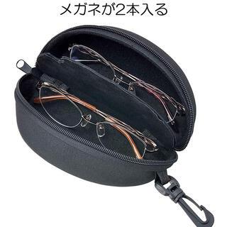 新品未使用★ブラック 2本入る メガネケース サングラスケース(サングラス/メガネ)