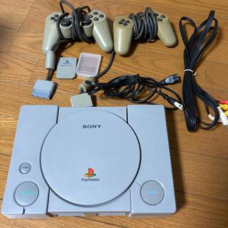 プレイステーション(PlayStation)のPlayStation 本体 など  ジャンク品 値下げ(家庭用ゲーム機本体)
