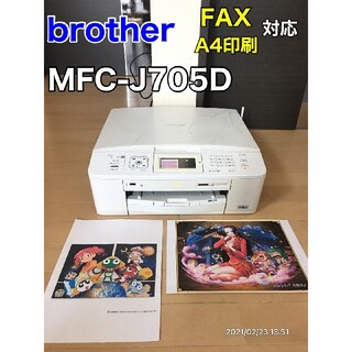 brother - brother MFC-J705D FAX対応プリンター本体