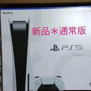 SONY - PS5 PlayStation5 本体 通常盤 ディスクドライブ搭載