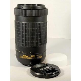Nikon - Nikon AF-P 70-300mm 4.5-6.3G ED VR