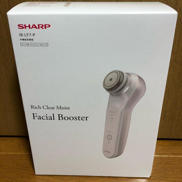 SHARP(シャープ)のIB-LF7-P シャープ 美顔器 beaute A シミナビ機能付き ピンク スマホ/家電/カメラの美容/健康(フェイスケア/美顔器)の商品写真