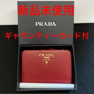 PRADA - PRADA プラダ 財布 折りたたみ財布 赤 レッド