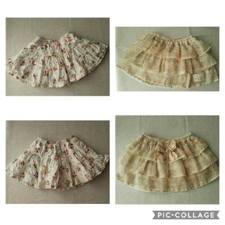 クーラクール(coeur a coeur)のクーラクール スカート2枚セット 80(スカート)
