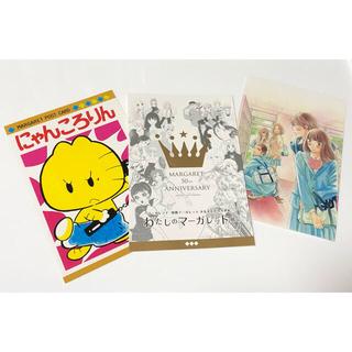 シュウエイシャ(集英社)の君にとどけ マーガレット展 ポストカード3枚セット(写真/ポストカード)