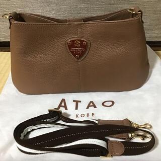 ATAO - ATAO チヴィ  ココア