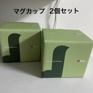 ミナペルホネン(mina perhonen)のイッタラ × ミナペルホネン マグカップ 2個セット(グラス/カップ)