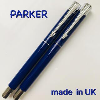 パーカー(Parker)のPARKER パーカーボールペン V88  2本(ペン/マーカー)